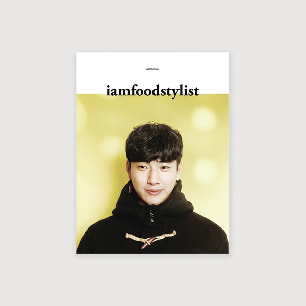 iamfoodstylist vol.09 Cheese